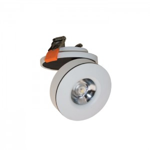 Innova Recessed Spotlight